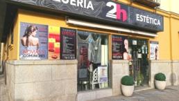 Fachada 2h peluqueros y esteticistas - Creative Studio, Diseño, Web y Publicidad en Toledo